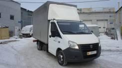 ГАЗ ГАЗель Next. ГАЗ ГАЗель NEXT, 2 800куб. см., 1 500кг., 4x2