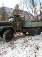 ЗИЛ 131. Продается грузовик ЗИЛ131, 3 000куб. см., 5 000кг., 6x6