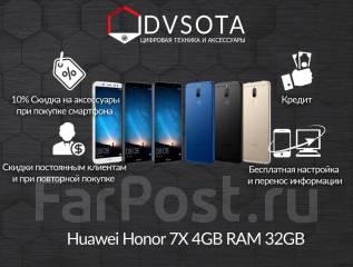 Huawei Honor 7X. Новый, 32 Гб, Красный, 4G LTE, Защищенный
