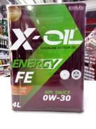 X-Oil. Вязкость 0W-30