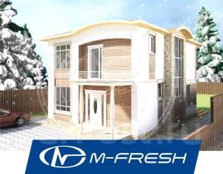 M-fresh Sweet mix (Проект оригинального 2-этажного дома. Посмотрите! ). 100-200 кв. м., 2 этажа, 5 комнат, бетон