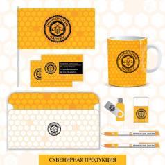 Создание лого и фирменного стиля, Студия Дизайна