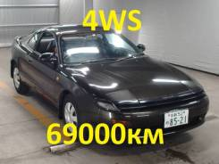 Toyota Celica. ST183, 3SGE
