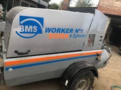BMS. Bms(бмс) Worker №1 sigma