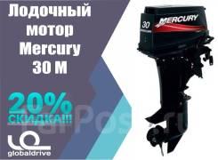 Mercury. 30,00л.с., 2-тактный, бензиновый, нога S (381 мм), 2017 год год. Под заказ