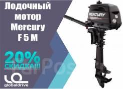 Mercury. 5,00л.с., 4-тактный, бензиновый, нога S (381 мм), 2017 год год. Под заказ