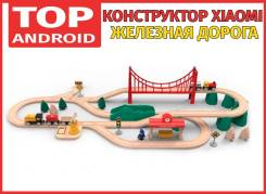 Детская железная дорога Xiaomi Mi Toy Train Set конструктор