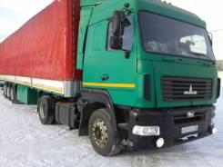 МАЗ 5440А9. Продам Двигатель РЕНО 412 л с 2011 года, 20 000кг., 4x2