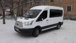 Ford Transit. Продается микроавтобус FORD Tranzit Kombi, 8 мест