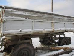 А-349, 1988. Продам прицеп самосвальный, 8 000кг.