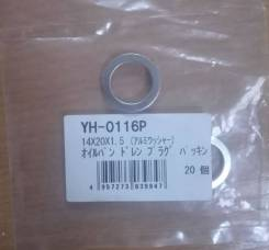 Прокладка для пробки YH-0116P 5'825