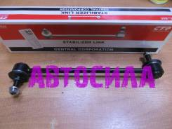 Линк стабилизатора задняя CLT17 CTR (72805)