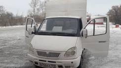 ГАЗ 3302. Продам газель 3302 2007г, 2 500куб. см., 1 500кг., 4x2