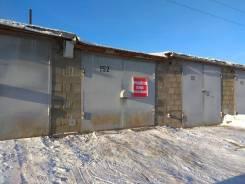 Гаражи капитальные. переулок 18-й Советский 1/2, р-н Новоленино, 19кв.м., электричество