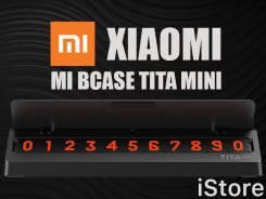 Таблички с номером телефона. Mini