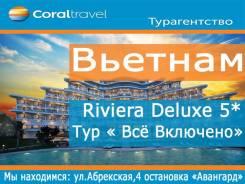"""Вьетнам. Нячанг. Пляжный отдых. Супер цена на любимый отель """"Всё включено"""" с аквапарком!"""