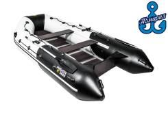 Мастер лодок Ривьера 3600 СК. 2018 год год, длина 3,60м., двигатель без двигателя