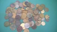 104 монеты ранние советы, копейки до 61 года