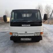 Nissan Atlas. , 2 700куб. см., 3 300кг., 4x2