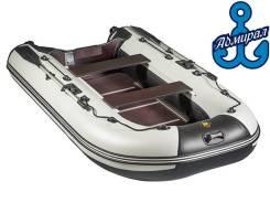 Мастер лодок Ривьера. 2018 год год, длина 2,90м., двигатель без двигателя