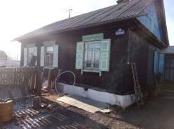 Продам дом с. Михайловка. р-н С.Михайловка, площадь дома 63кв.м., скважина, электричество 24 кВт, отопление твердотопливное, от частного лица (собст...
