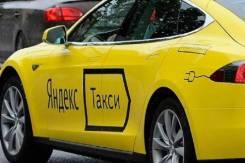 Водитель такси. Ооо такси. Улица Ленина 5