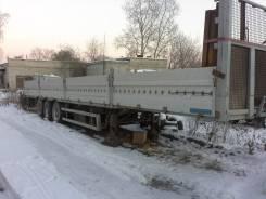 Спецавтотехника. Продам прицеп rossart-gifit пр-во Польша, 20 000кг.