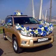 Прокат свадебных украшений на автомобиль от 1500 рублей