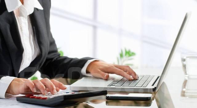 Бухгалтерское обслуживание сдача через ип консультация бухгалтера