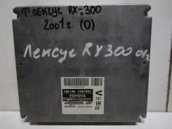 Блок управления двигателем Lexus RX 300 1998-2003