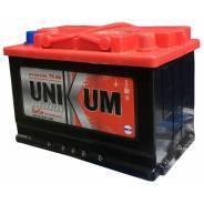 Unikum. 75А.ч., Обратная (левое), производство Европа