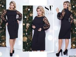 7e2a4eeca3d Купить женские платья-футляр Размер  50 размера во Владивостоке! Цены.