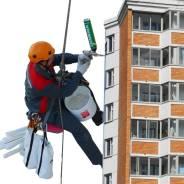 Промышленный альпинист. Средне-специальное образование, опыт работы 10 лет