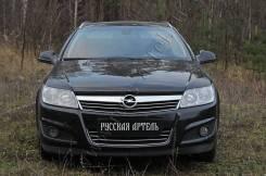 Защита фар прозрачная. Opel Astra