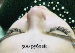 Наращивание ресниц 500 рублей