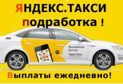 Водитель такси. Сочи