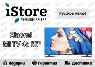 Xiaomi Mi TV 4A. LED