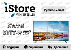 Xiaomi Mi TV 4C. LCD (ЖК)