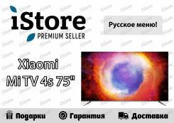 Xiaomi Mi TV 4S. LCD (ЖК)
