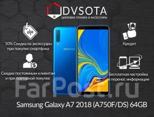 Samsung Galaxy A7 2018. Новый, 64 Гб, Розовый, Синий, Черный, 4G LTE, Dual-SIM, Защищенный, NFC