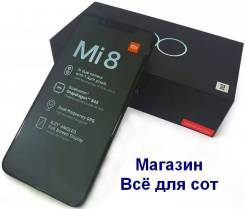 Xiaomi Mi8. Новый, 64 Гб, Черный, 4G LTE, Dual-SIM, NFC