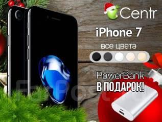 Apple iPhone 7. Новый, 128 Гб, Белый, Золотой, Розовый, Черный, 3G, 4G LTE, Защищенный, NFC