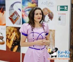 Принцесса София Прекрасная (аниматор / герой / персонаж / актер)