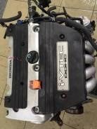 Двигатель в сборе. Honda Accord, CF6, CG2, CL7, CL8, CL9, CM1, CM2, CM3 Двигатели: K20A, K20Z2, K24Z2, K24Z3, R20A, R20A3