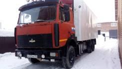 МАЗ 6303. , 2002, 14 860куб. см., 26 500кг., 6x4