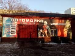 Шиномонтажник. ИП Толкач А.Н. Улица Днепровская 39 стр. 1