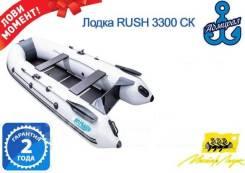 Мастер лодок Rush 3000 СК. 2018 год год, длина 3,00м., двигатель подвесной. Под заказ