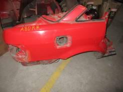 Крыло Audi Audi 80 8C/B4 1992 ABK прав. зад.