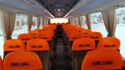 King Long. Продается автобус KING LONG, 50 мест