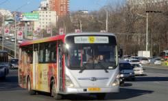 Hyundai Aero City. Продается автобус , 31 место